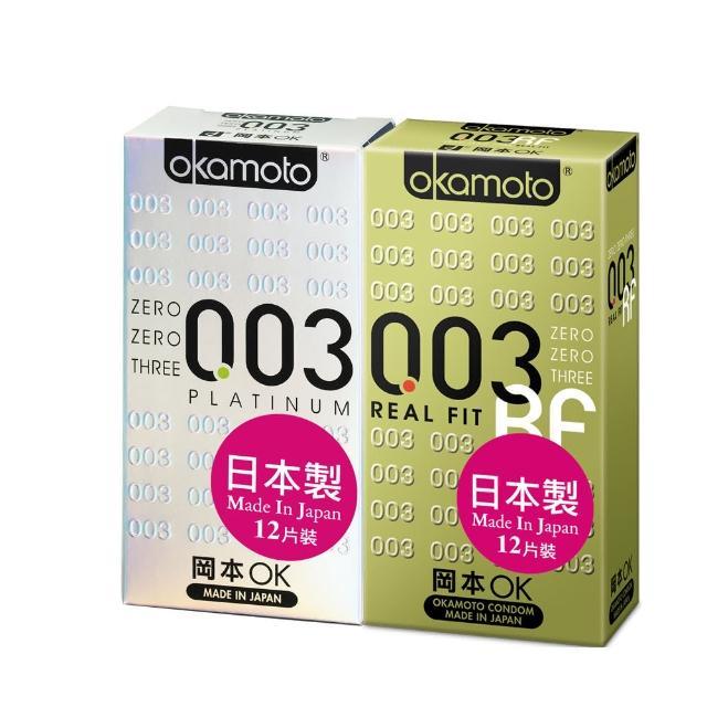【okamoto岡本OK】003系列 白金貼身(12入x2)