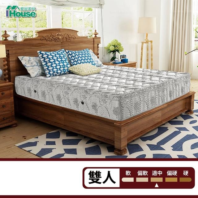 【IHouse】涼感水冷膠竹炭纖維硬式獨立筒床墊(雙人5x6.2尺 - 高28cm)