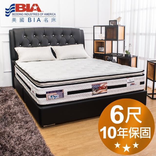 【美國BIA名床】Warm 獨立筒床墊(6尺加大雙人)