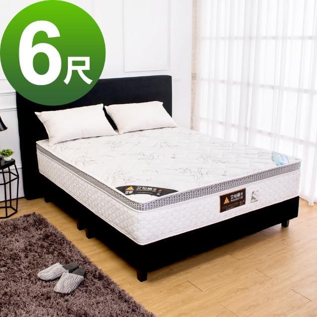 【Bernice】頂級天絲環保綠能乳膠獨立筒床墊(6尺加大雙人)