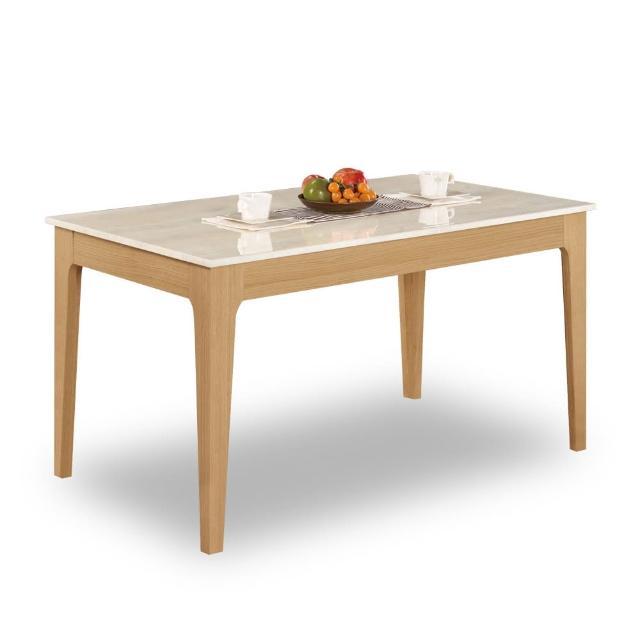 【時尚屋】喬斯林4.6尺原石餐桌 C7-958-2(免組裝 免運費 餐桌)