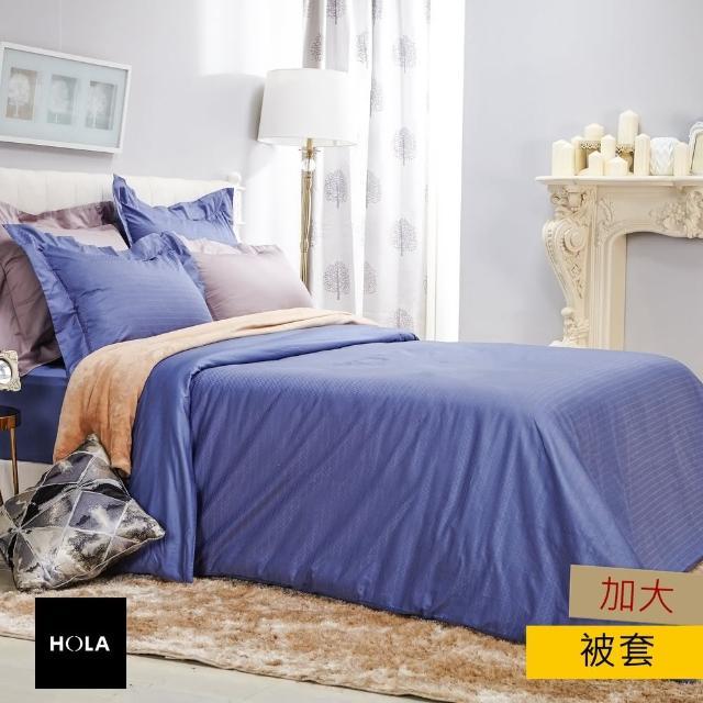 【HOLA】HOLA home 伊芙緹花被套加大 藍