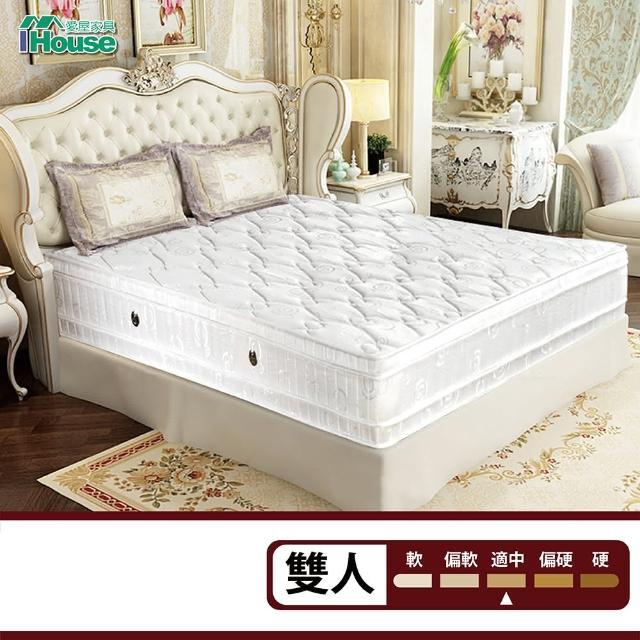 【IHouse】品格紓壓透氣四線乳膠獨立筒床墊(雙人5x6.2尺 - 高25cm)
