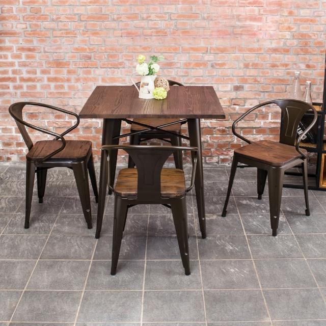 【Bernice】布魯克2.7尺工業風餐桌椅組(一桌四椅)