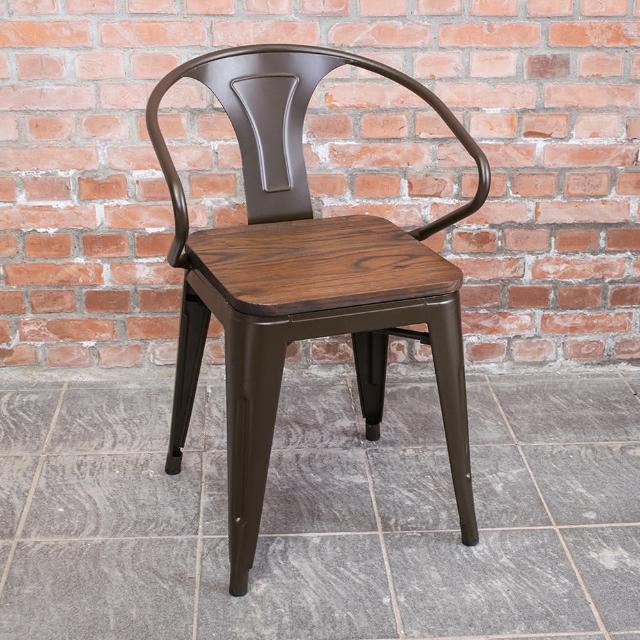 【Bernice】布魯克工業風餐椅-單椅