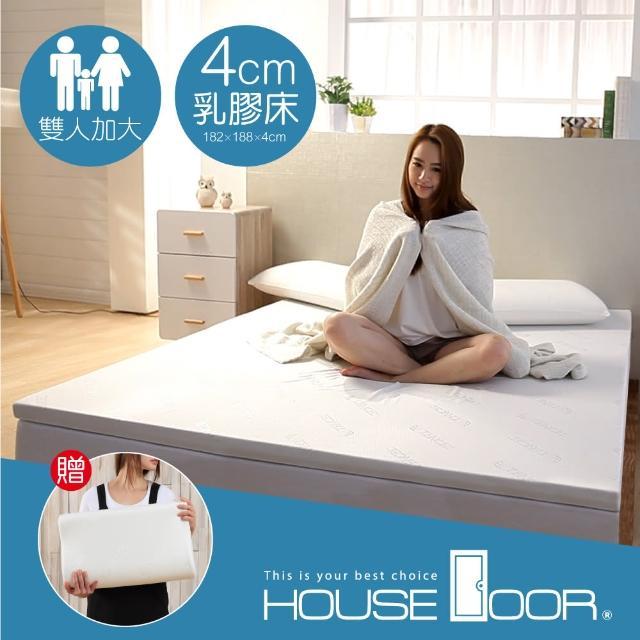 【House Door】涼感天絲纖維表布4cm厚Q彈乳膠床墊(雙大6尺)