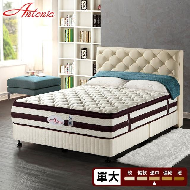 【Antonia】三線 尊眠智能調溫 德國AGRO獨立筒床墊-單人3.5尺(高蓬度+Outlast恆溫布+蠶絲+德國乳膠)