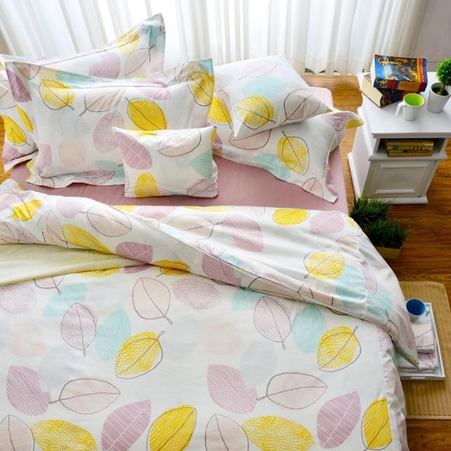 【Cozy inn】彩葉-200織精梳棉四件式兩用被床包組(加大)