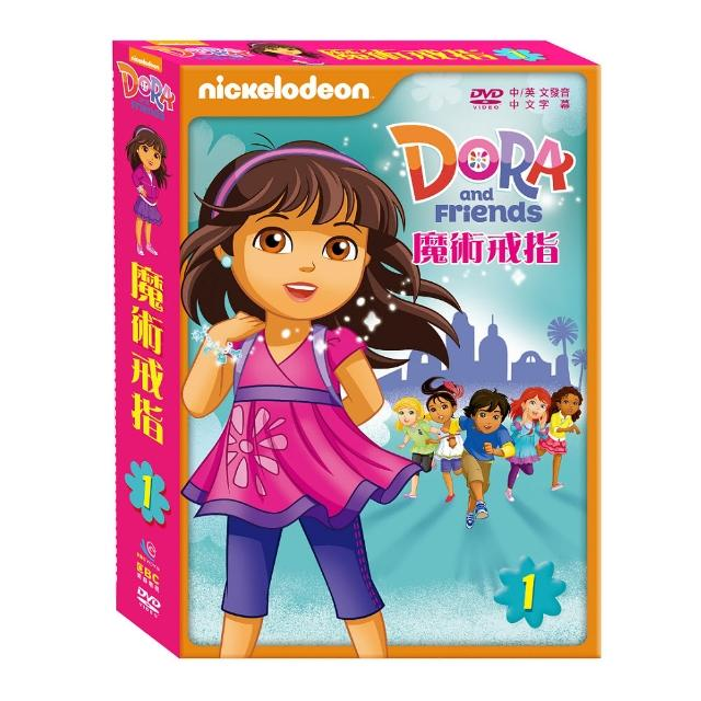 【沙鷗】DORA & FRIEND #1(DVD)