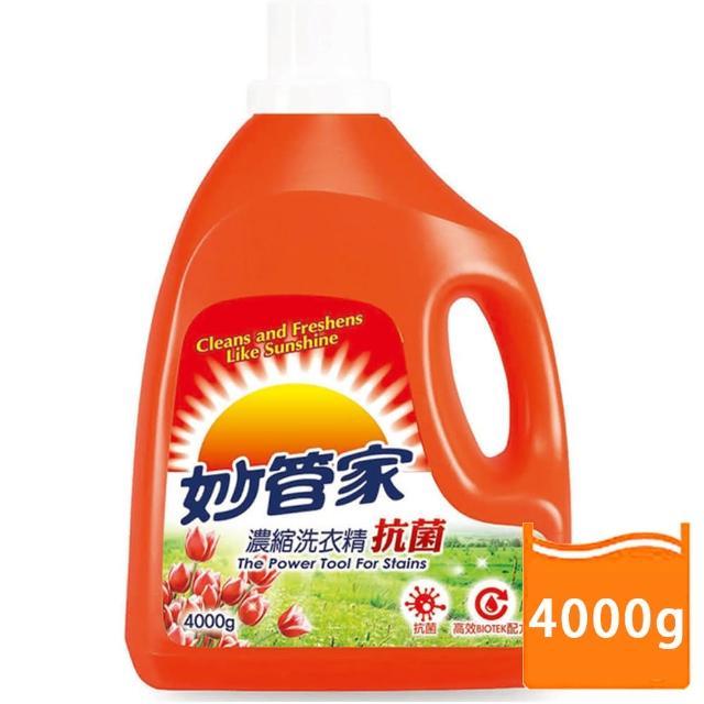 【妙管家】抗菌洗衣精(4000g)