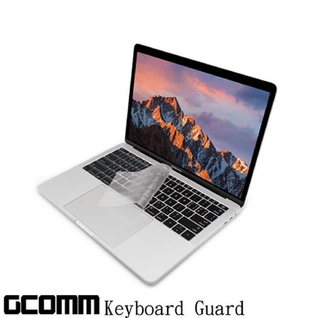 【GCOMM】Apple MacBook Pro 13吋 NO Touch Bar 鍵盤保護膜 A1708(內附GCOMM ScreenCleanPRO抗靜電清潔布)