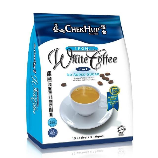 【澤合】怡保白咖啡無糖二合一(2袋組)