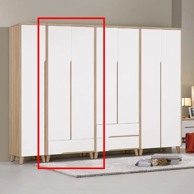 【H&D】伯妮斯2.5尺衣櫥(一抽)