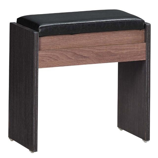 【H&D】克德爾鏡台椅(可置物)