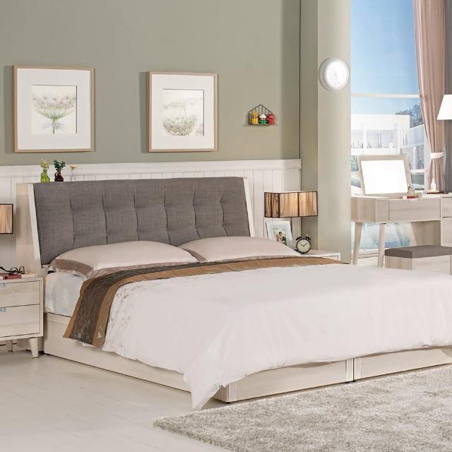 【H&D】愛莎5尺被櫥式雙人床