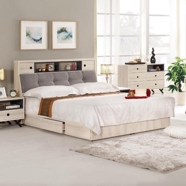 【H&D】優娜5尺被櫥式雙人床