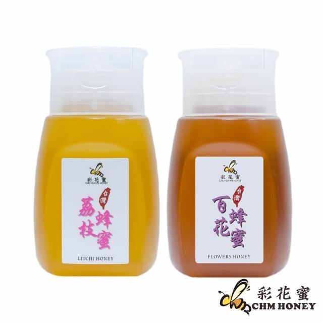 【彩花蜜】嚴選蜂蜜350g專利擠壓瓶任選口味(荔枝-百花-黃金-檸檬蜂蜜)