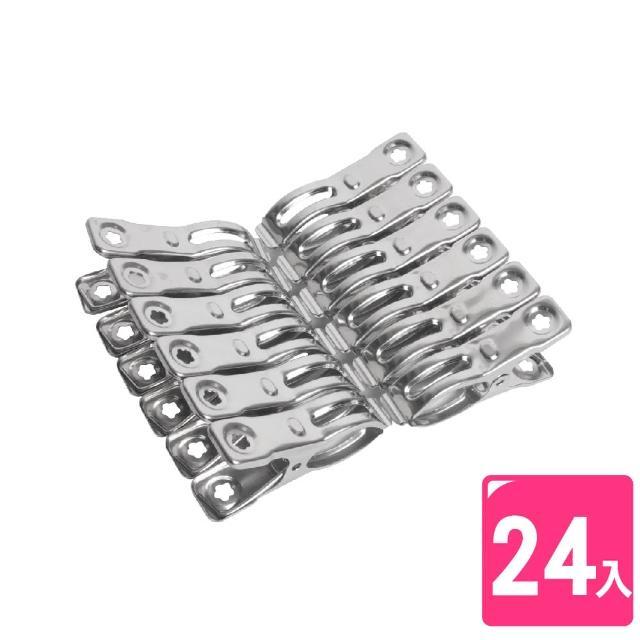 【AXIS】不鏽鋼曬衣夾(24入組)