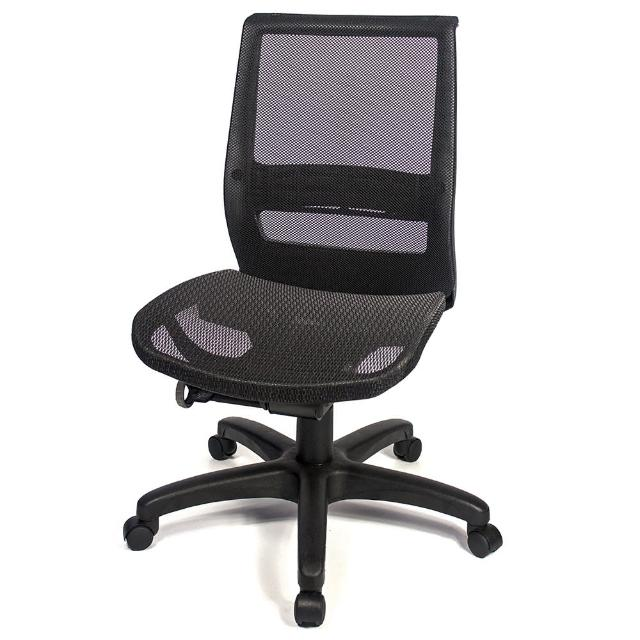 【aaronation 愛倫國度】第二代專利椅座電腦椅-五色可選(AM-947-OT-P-XX)