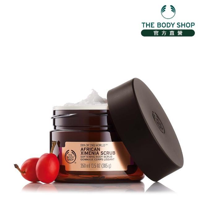 【The Body Shop】非洲SPA 海檀木煥膚身體磨砂膏(350ML)