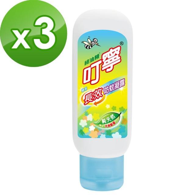 【叮寧】綠茶長效防蚊凝露 80ml-3瓶