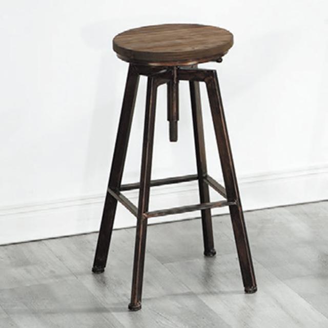 【時尚屋】巴特萊旋轉椅 NM7-263-2(免組裝 免運費 旋轉椅)