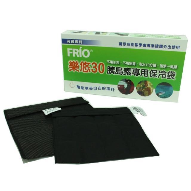 【醫康生活家】樂悠胰島專用保冷袋小袋W303黑