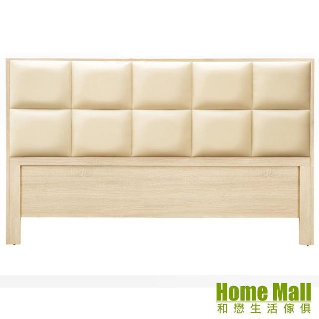 【HOME MALL-時尚方程式】雙人5尺床頭片(原切橡木色)