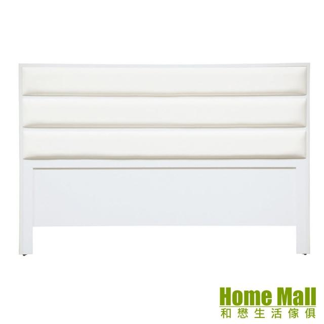 【HOME MALL-上尉線條】雙人5尺床頭片(白色)