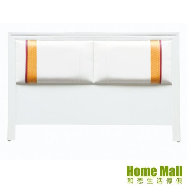 【HOME MALL-歡喜家庭】雙人5尺床頭片(白色)