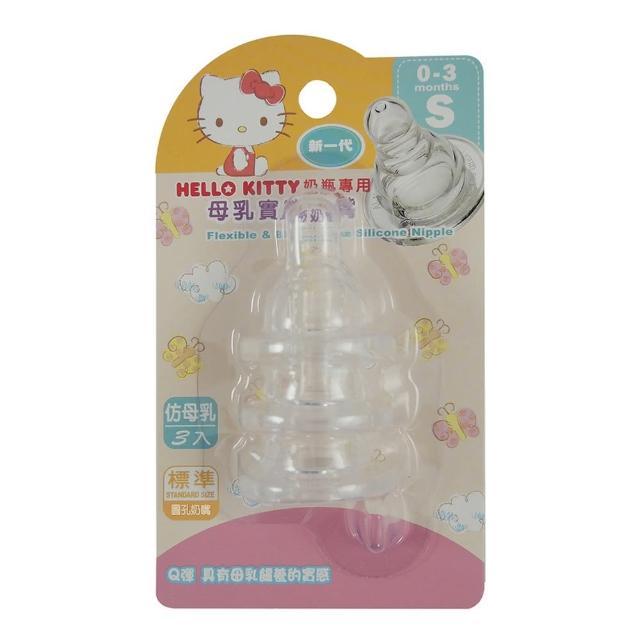 【HELLO KITTY】母乳實感標準型奶嘴(3入)