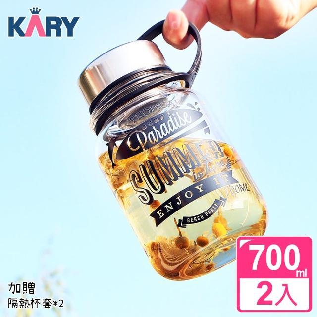 【KARY】韓版Don t touch寬口高硼硅玻璃泡茶杯700ml-超值2入組(贈同款隔熱杯套+洗臉器)