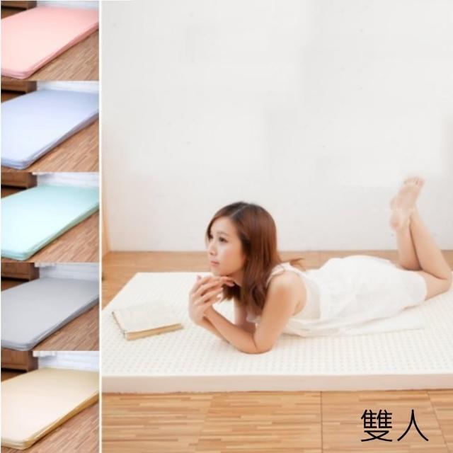 【Lust 生活寢具】5尺《100%純乳膠床墊+含布套》 CERI純乳膠檢驗《附贈大和抗菌布套、手提收納袋》