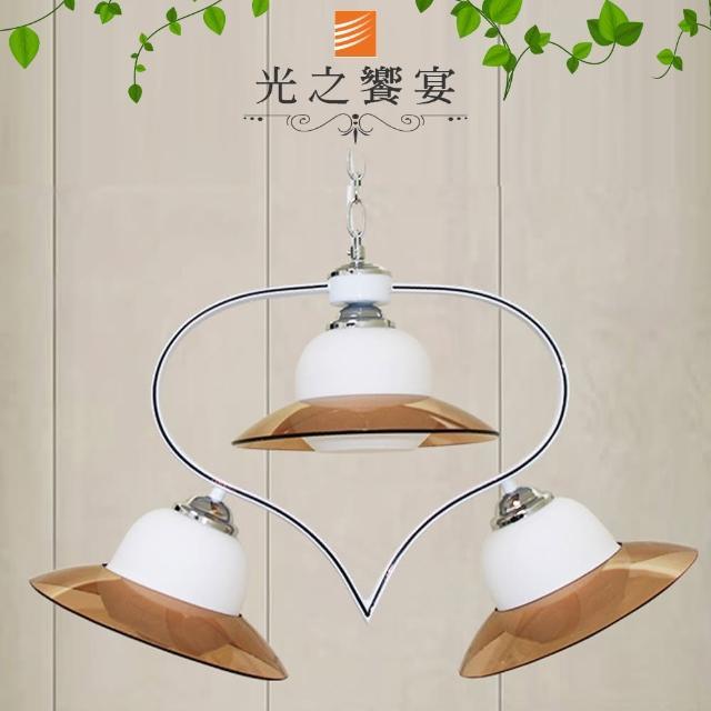 【光之饗宴】愛心3吊燈(工業風LOFT)