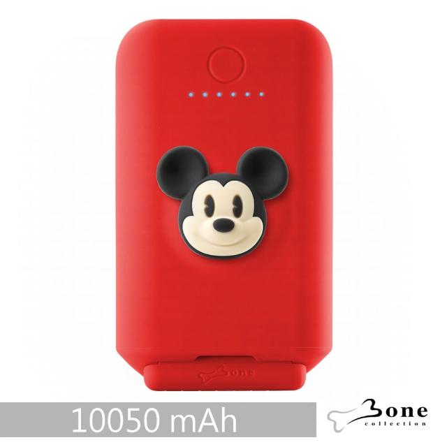 【Bone】聰明立架 3.1A 逗扣行動電源 10050mAh - 米奇(支援快充 迪士尼 Disney)