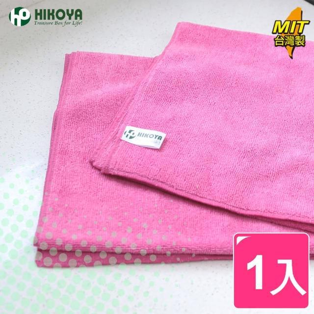 【HIKOYA】超吸水超細纖維抹布-大(easy單入組)