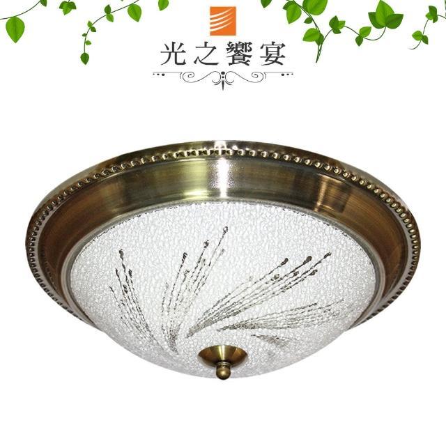 【光之饗宴】夏尼軒2燈環型吸頂燈