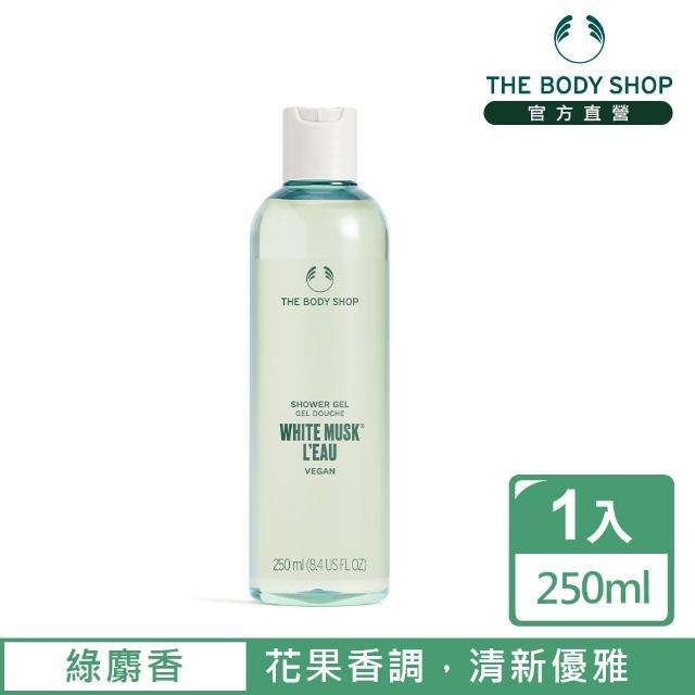 【The Body Shop】綠麝香晨露沐浴膠(250ML)