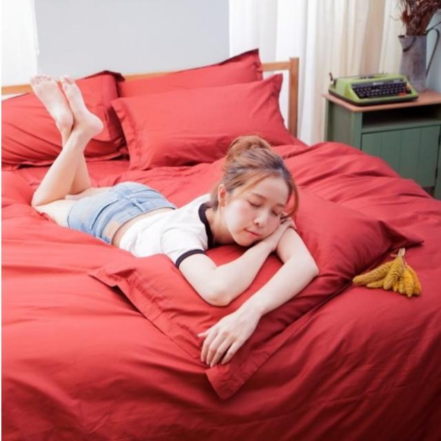 【LUST素色簡約】棗紅-RED《玩色專家》100%純棉、雙人6尺精梳棉床包-歐式枕套-薄被套、MIT