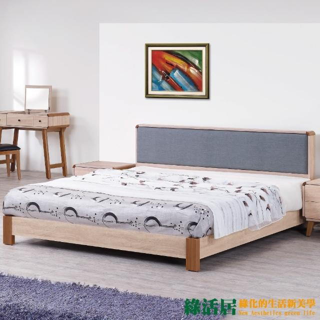 【綠活居】麥味登   抗菌5尺機能皮革雙人三件式床台組合(床頭片+床底+植物性天絲獨立筒床墊)