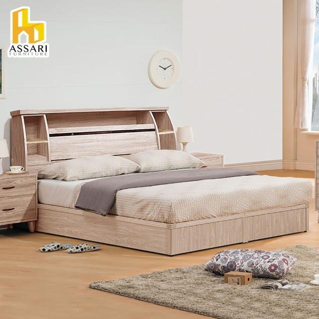 【ASSARI】ASSARI-本田房間組二件_床箱+6抽床底(雙大6尺)