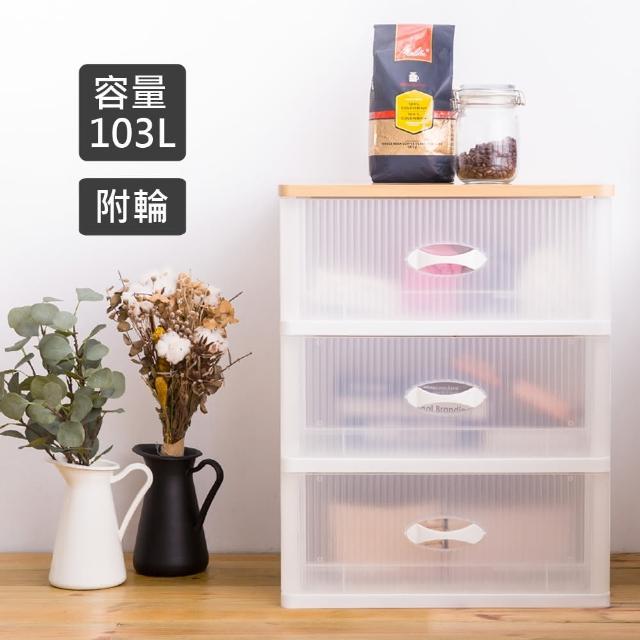 【時尚屋】奈良三層收納櫃附輪 KW7-WK300(免運費 台灣製 收納櫃)