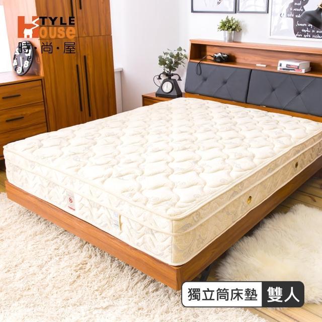 【時尚屋】莫爾新一代高級透氣蜂巢竹炭平三線5尺雙人床墊 BD7-06-5(台灣製 免組裝 免運費)