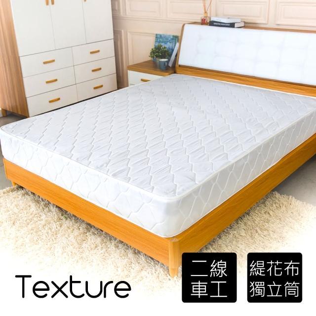 【時尚屋】愛黛爾3.5尺加大單人獨立筒加強彈簧床墊 Q1R7-02-3.5(台灣製 免組裝 免運費)