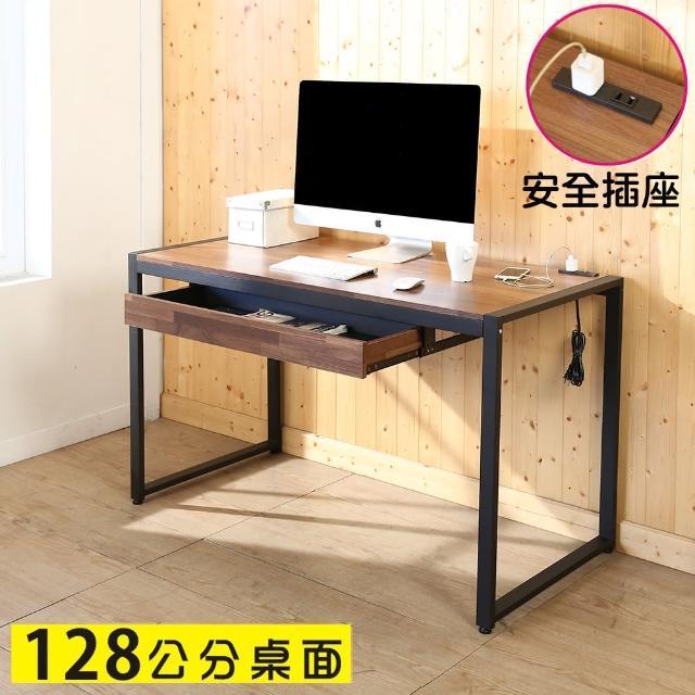 【BuyJM】工業風拼接木紋附抽屜插座書桌-電腦桌(寬128公分)
