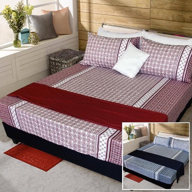 【FITNESS】精梳棉加大床包+枕套三件組-艾斯琴曲(紅色 藍色兩色可供選擇)