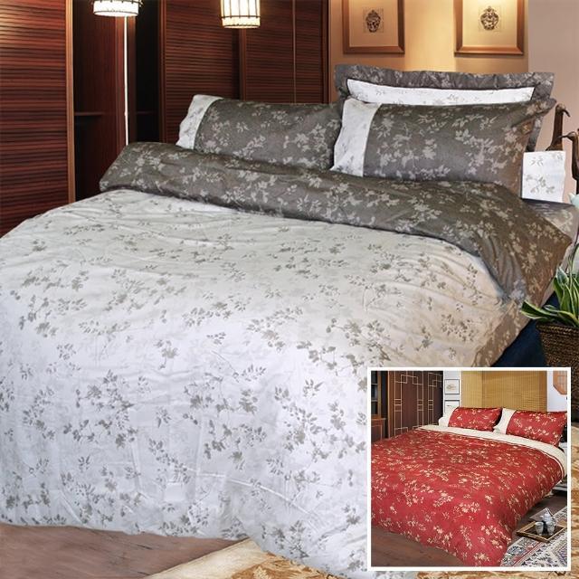 【FITNESS】精梳純棉加大床包+枕套三件組- 夕川織影(紅色 咖啡色兩色可供選擇)