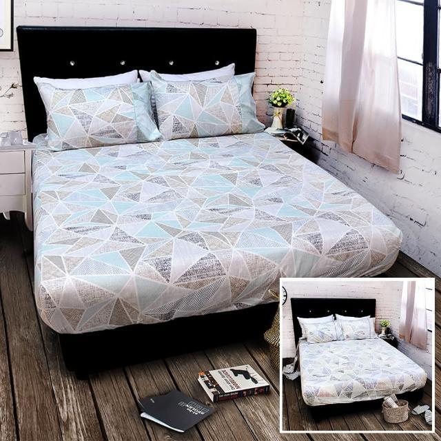 【FITNESS】精梳棉加大床包+枕套三件組- 霓虹鏡(藍色 綠色兩色可供選擇)
