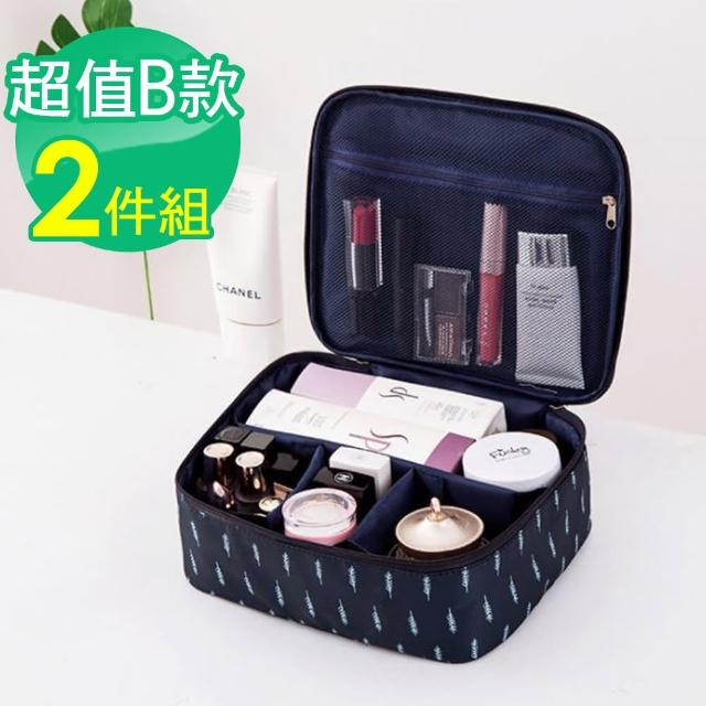 【JIDA】300D小清新加厚防震防潑水旅行化妝收納包-B款(二入組)