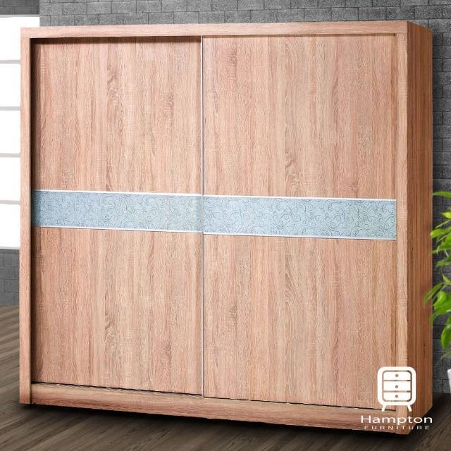 【漢妮Hampton】安娜系列原橡7尺推門衣櫃(衣櫃-推門衣櫃)